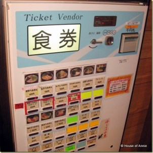 ramen shop vending machine_thumb[1]