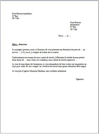 photo lettre officielle modele lettre