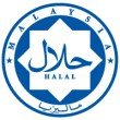 Halal logo vector