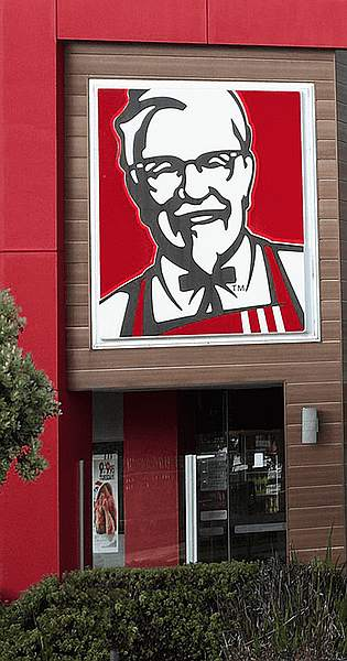 Video Kentu Ethiopia Orthodox Tewahedo Liqe Mezemeran Yilema Hailu Kfc Logo – Kentucky Fried Chicken Und Colonel Sanders Logolook