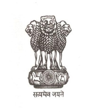 3d Wallpaper Mobile9 Download Ashok Stambh Logos
