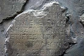 This inscription places Paul in front of  procounsul Gallio between AD 51-53.