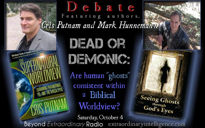ghost debate