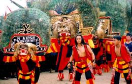 Reog Ponorogo Dance