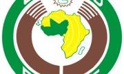 Macky Sall prend les rênes de la CEDEAO