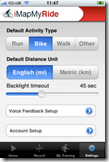 imap bike app settings screen