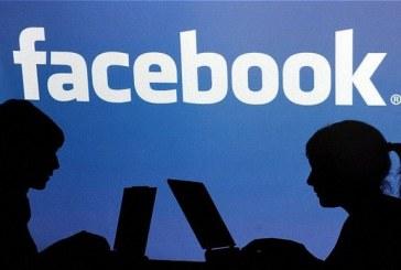 फेसबुकले अब यस्तो नयाँ फिचर थप्दै