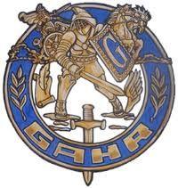 gahr logo