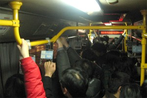 People on a Chinese public bus