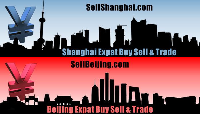 SellShanghai.com + SellBeijing.com