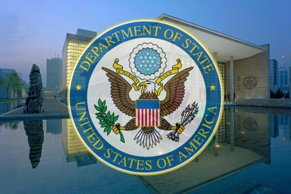 us-state-department-beijing-embassy