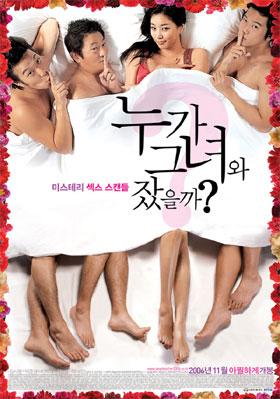 Kim Ra-Sang, Ha Seok-Jin, Park Jun-Gyu, Ha Dong-Hoon
