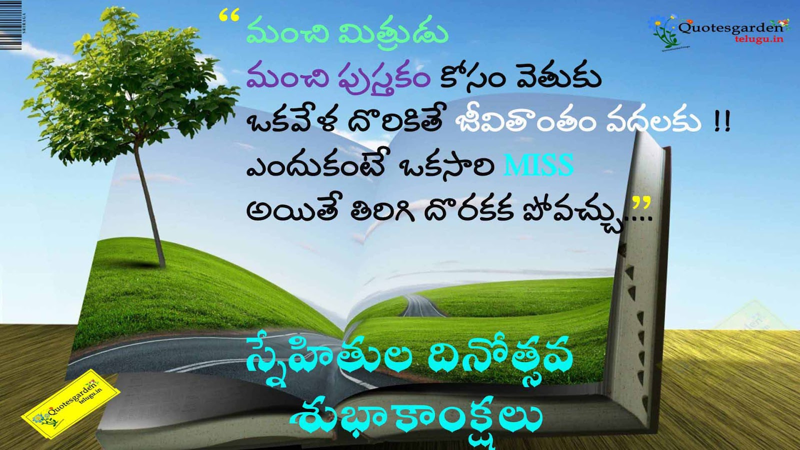Friendship Quotes Wallpapers In Telugu Friendship Day Quotes