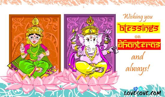 Cute Wallpaper With Quotes In Hindi Cute Dhanteras Wallpaper Lovesove Com