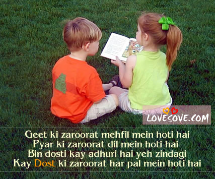 Sad Quotes Written Wallpaper Dosti Shayari On Image
