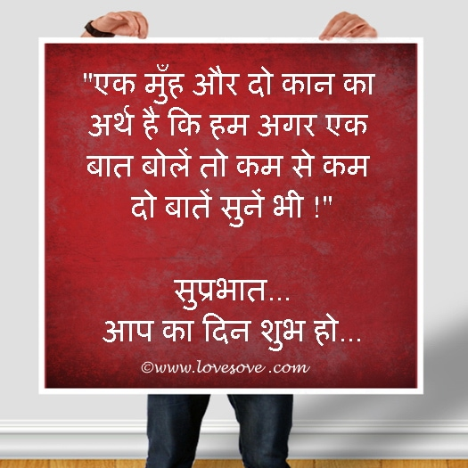 Dosti Quotes In Hindi Wallpaper Hindi Suvichar 206 Lovesove Com 169 2018