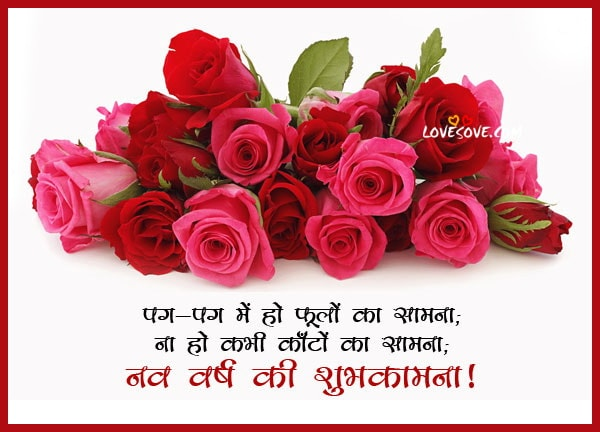 Dard Bhare Wallpaper Hd Lovesove Com Suvichars Shayari S Sms Stories