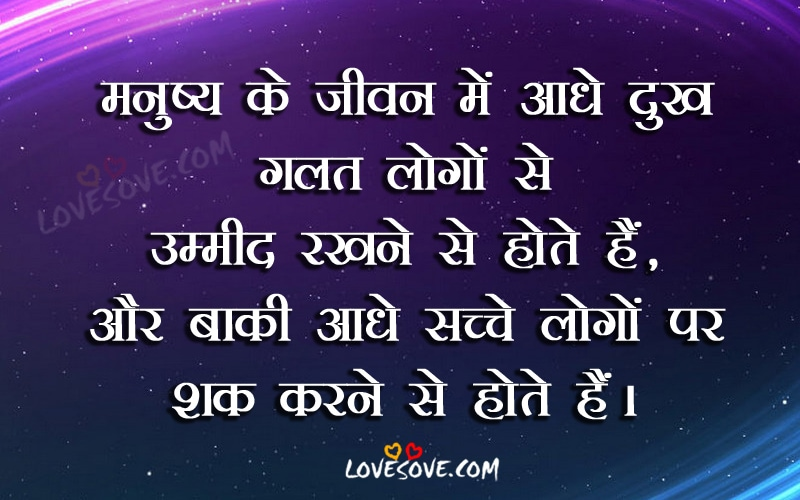 Good Morning Images Quotes Wallpapers For Whatsapp Top 100 Top 25 Hindi Suvichars Best Anmol Vachan Wallpapers