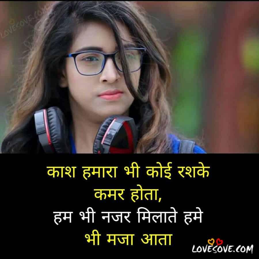 Rainy Season Wallpapers With Quotes Hd Sad Shayari Images For Facebook Hindi Wallpaper Sportstle