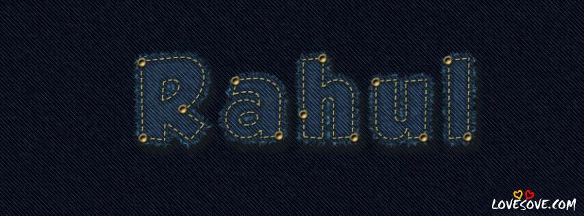 3d Wallpaper Name Rahul Rahul Name Wallpaper Lovesove Com