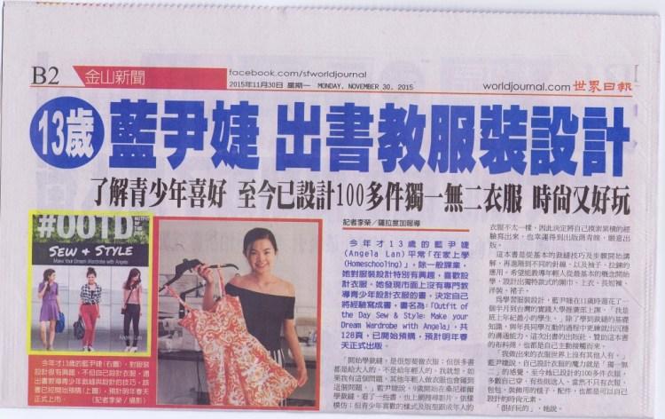 angela-lan-worldjournal-11302015-2