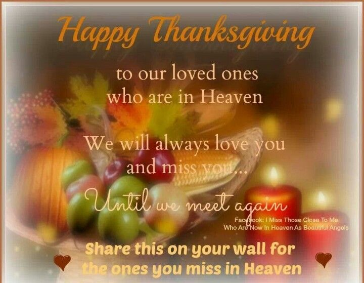 thanksgiving cards for friends