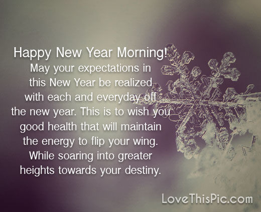 May Your Expectations Pictures Photos And Images For