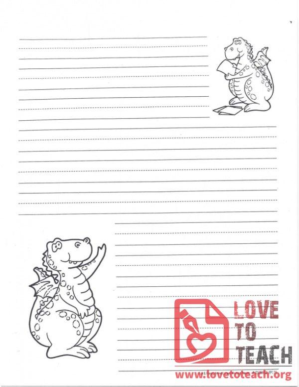 Lined Writing Paper Dinosaur LoveToTeachorg