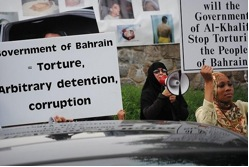 Bahrain - Joint Appeal Photo