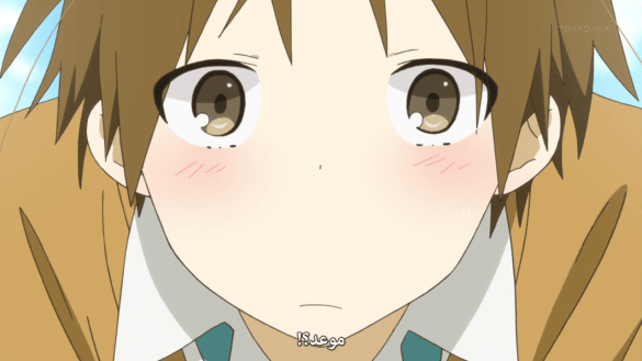 {تحميل luckysubs] Isshuukan Friends.