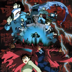 four reasons to watch giant robo 03