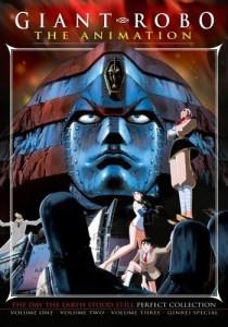 four reasons to watch giant robo 04