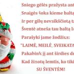Sveikinimas su Šv Kalėdom 2015