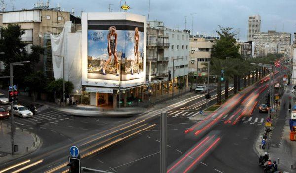 Tel Aviv Billboard email