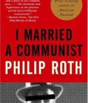 i-married-communist-philip-roth-paperback-cover-art
