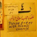 Avvisi all'ingresso del Saheb A Zaman Club Zurkhaneh