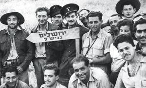 Soldati israelini della guerra del 1948