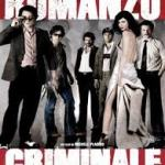 Criminalità organizzata 6