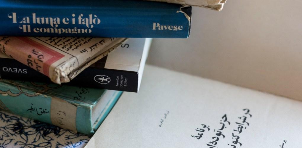 libri italiani e corano