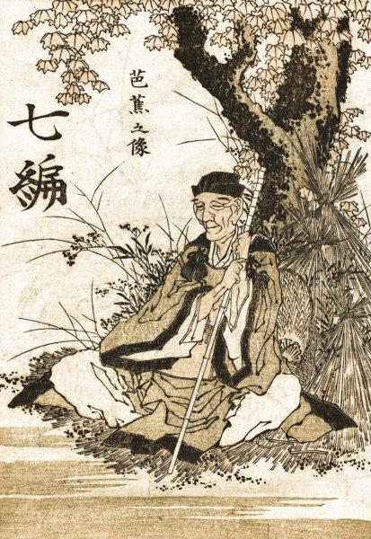 Bashō in un ritratto di Hokusai