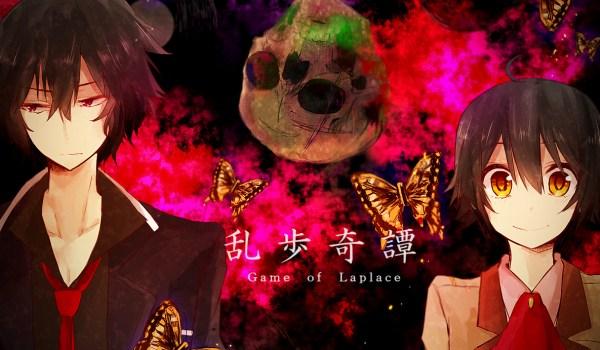 Ranpo.Kitan-.Game.of.Laplace.full.1901622