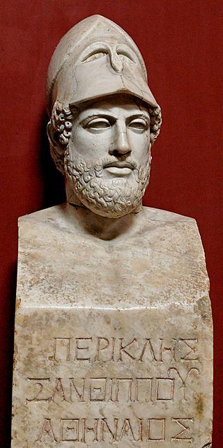 """Busto di Pericle riportante l'iscrizione """"Pericle, figlio di Santippo, ateniese""""."""