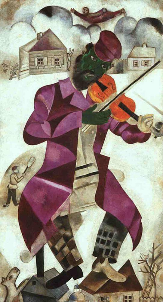 Il violinista verde, Museo Guggenheim, New York