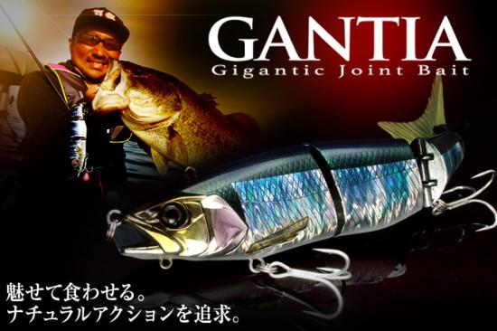 Jackall GANTIA 180 巨大搖擺多節魚