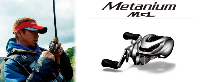 更遠!更穩!SHIMANO Metanium MGL雙軸梭式捲線器