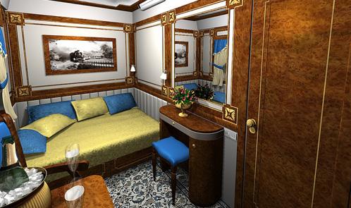 Luxury Train Club Golden Eagle Trans Siberian Express