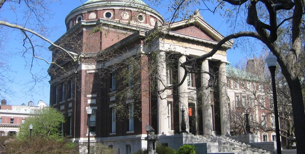 Earl_Hall_Columbia_University_NYC
