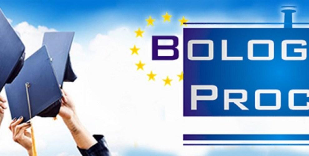 bolonskiy_protsess-to