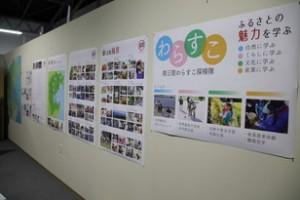 20150429-0506 わらすこ活動展示会②