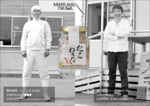 card_maruara-01
